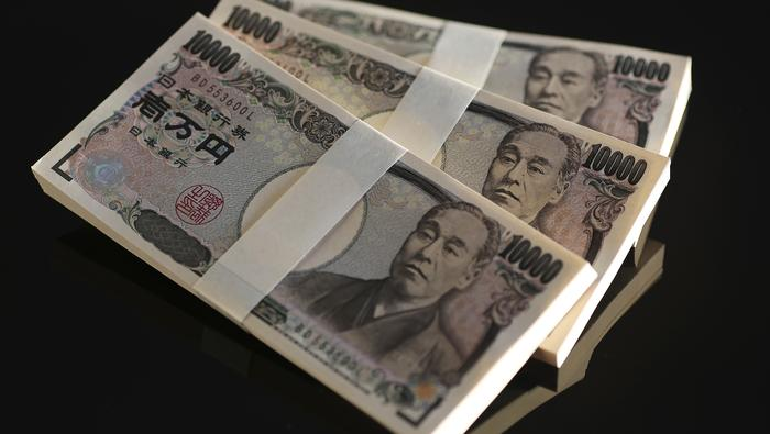 Japanese Yen, British Pound Rally. USD/JPY Able to Lengthen Losses?