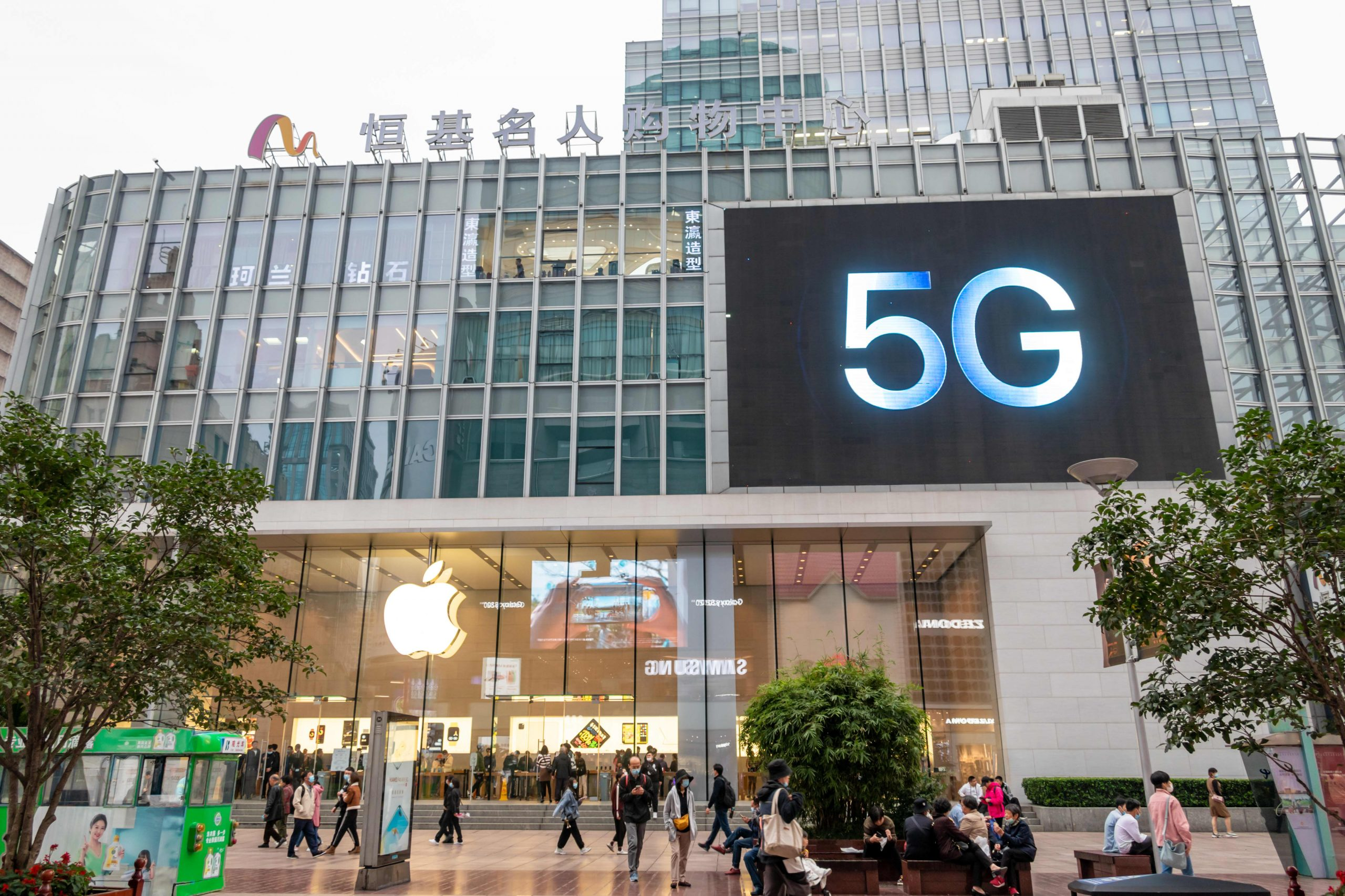 Jim Cramer says 5G is gaining momentum, reveals favourite associated shares