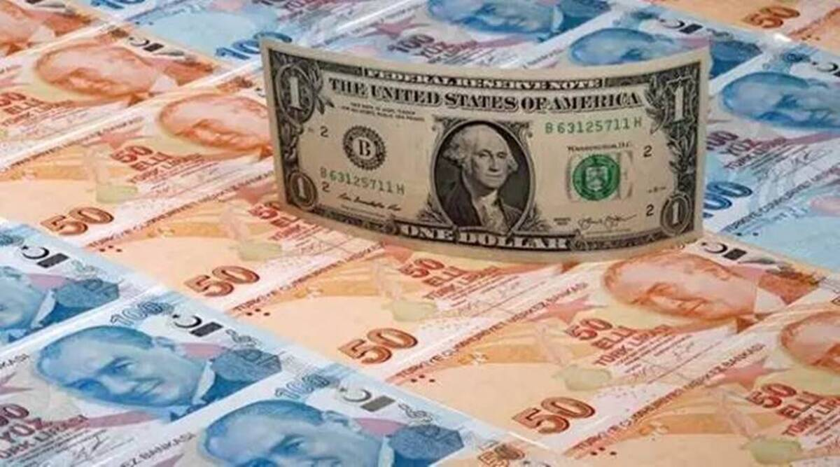 Foreign exchange reserves rise to $586 bn
