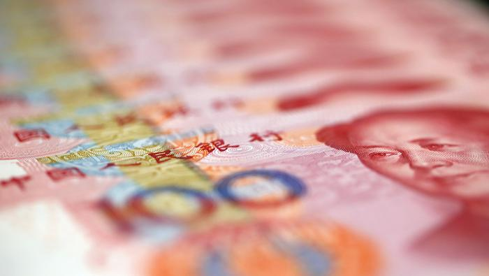 USD/CNH Eyes China CPI, PPI Figures in APAC Trade