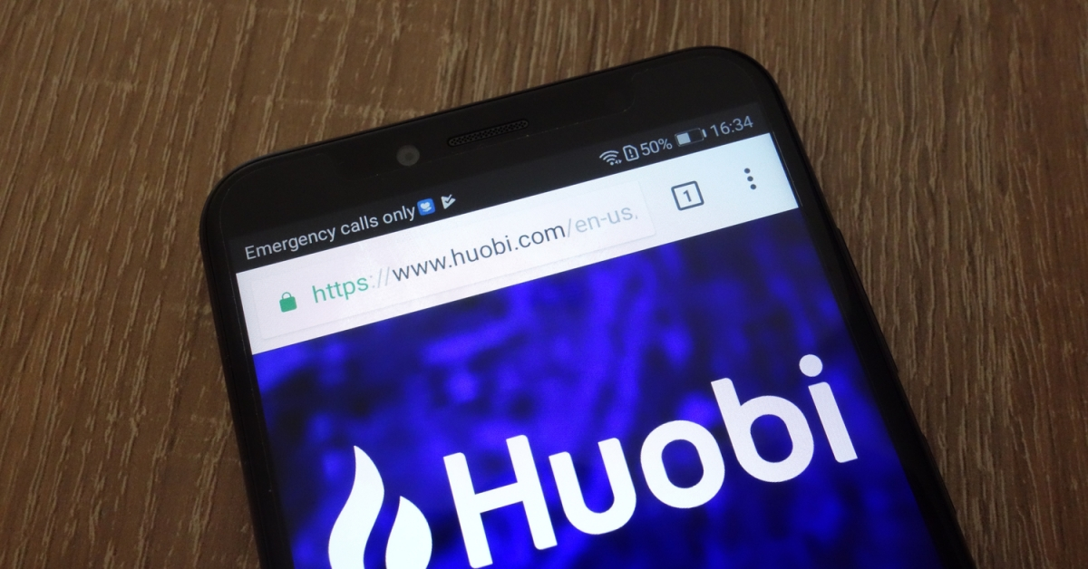 At Least One Huobi Govt Is In Custody in China: Sources
