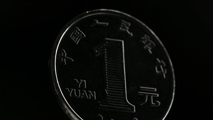 Yuan Loans Information Could Present China's Urge for food for Stimulus