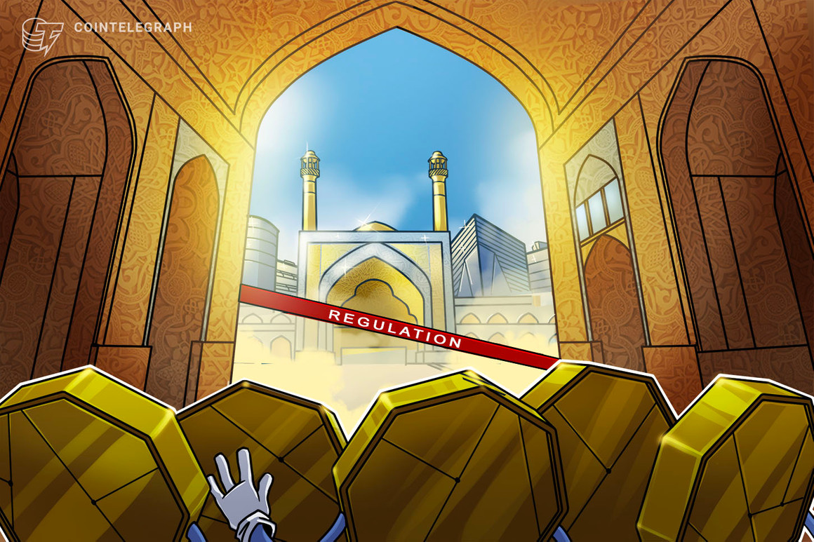 Iran appears to be trying to ban foreign-mined cryptocurrencies for funds