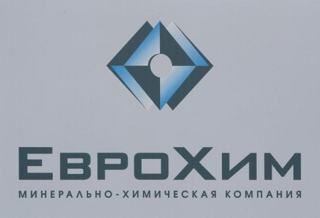 Russia agree on worth caps with fertiliser producers
